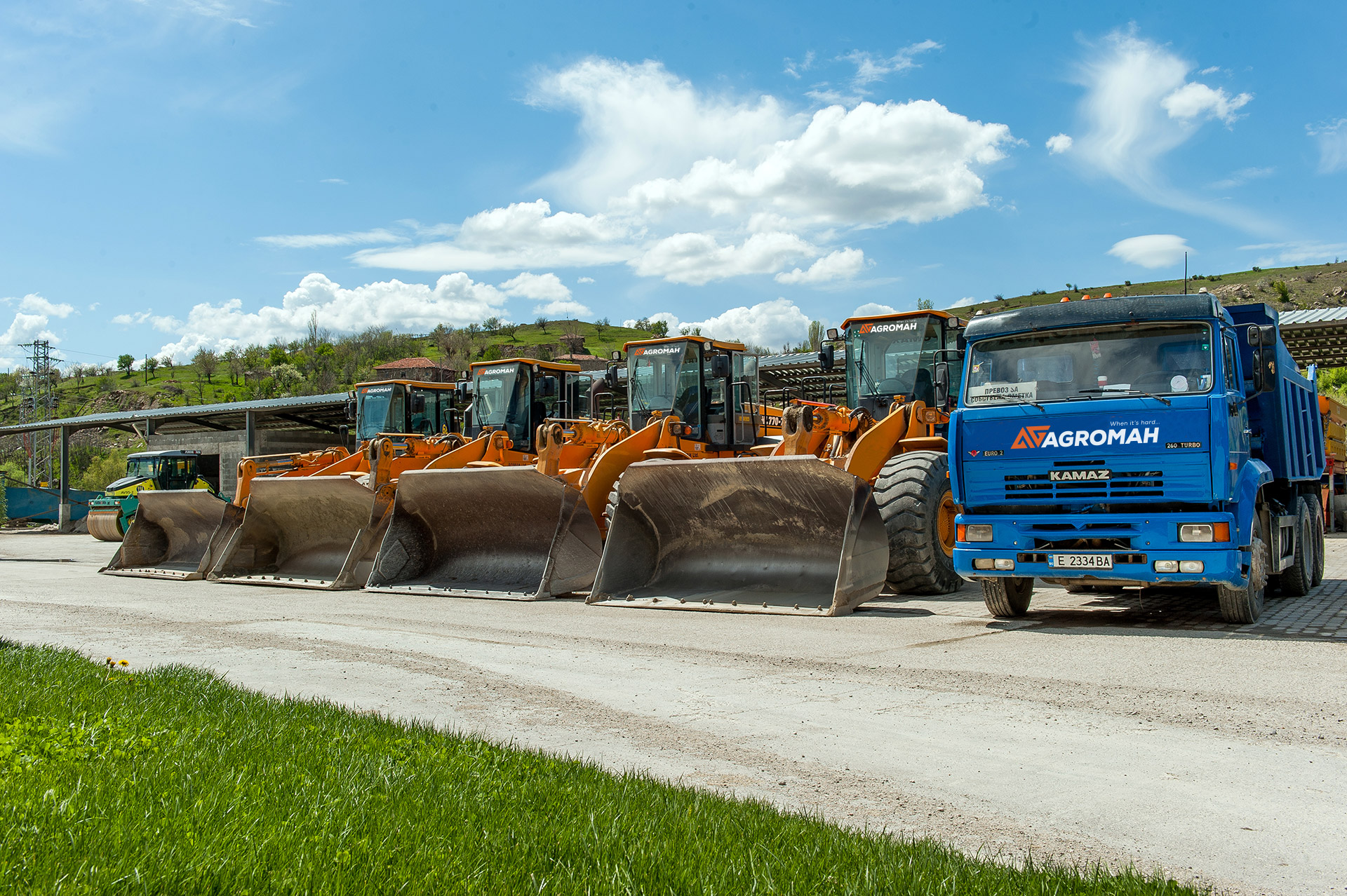 Транспортни дейности от Агромах