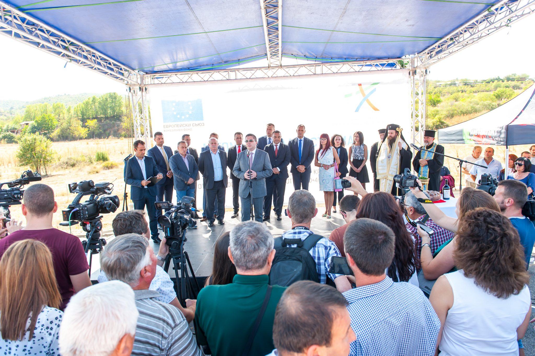 Агромах започна изграждането на участъка между Благоевград и Крупник